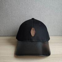 Transparent brim hat