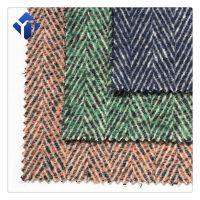 Fabric manufacturer double sided herringbone custom woven wool fabric