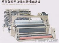 Sell plastic sprinkler weaving machines