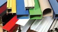 Sell Powder Coated Aluminum Alloy Profiles