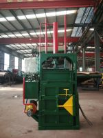 vertical type manual waste paper baler