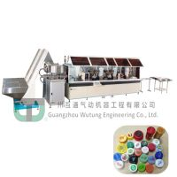 Automatic closure offset printing machine beverage oil cap printing machinery UV curing flame treatment WT-216 / 3025 / 430