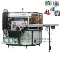 WUTUNG MULTI FUNCTIONAL SCREEN PRINTING SYSTEM - SCREEN WHEEL SERIES RUV-536 / 632
