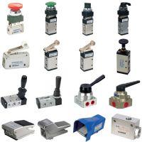 Sell mechanical valve/hand valve/foot valve