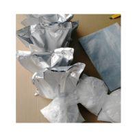 High quality 5-Chlorobenzotriazole cas 94-97-3