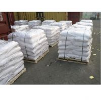 tert-Butyl carbamate with best price CAS: 4248-19-5