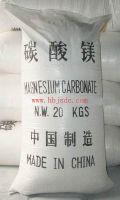 Sell  Light Magnesium Carbonate