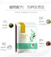 Tin Caulis Dendrobii bone Mask