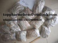 eutylone eut eu the replacement of ethylone bk