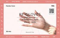 Right-Fit Gloves (Corona gloves, fda, Korea)