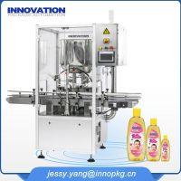 cleaning liquid filling machine