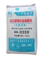 High White Light Calcium Carbonate