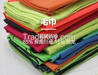 Quick Drying Towel, Microfiber Velvet Suede Sports Towel