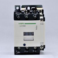 LC1-D65M7C 220VAC AC Contactors