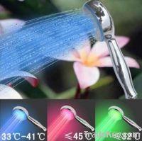Sell 7 COLOR LED Shower