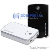 Sell Power bank with LED light(8800mAh real capacity)