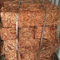 Copper Wire Scrap 99.9%/Millberry Copper Scrap 99.99% High