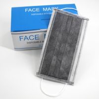 Active Carbon Face Mask Ear Loop 4 ply