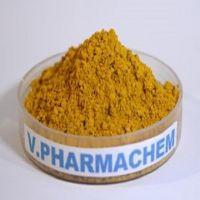 Cyanocobalamin/Vitamin B12/VB12 food grade USP/valine Amion acid