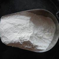 Chemical Product Active Zinc Oxide 80%