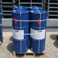 Ethyl Alcohol Cas 64-17-5 Manufacturer 96% Food