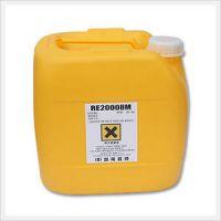 [Rubber Chemicals]Fine Chemicals - Advantages (RE20008M)