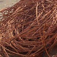 Copper Scrap Wire Scrap Hebei Copper Wire Scrap Wire
