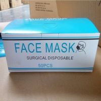 Virus face mask