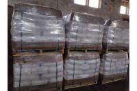 Coagulant PAC 30% poly aluminium chloride best price for water treatment