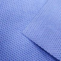 high quality mask making material meltblown nonwoven fabric