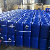 Hydrochloric acid (HCL) 30-33%