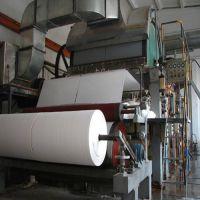 full automatic toilet tissue paper slitting machine