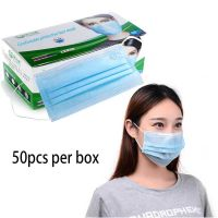 Factory Price 3ply Disposable Earloop Medical Surgical Mask with 3 ply Non Woven medical face shield
