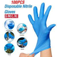 Indigo blue powder free disposable nitrile gloves