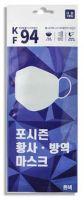 KF94 Mask Korea