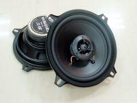 Car speakers 2 way