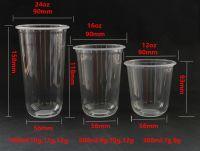 Disposable 700ml plastic milk tea cup U shaped packaging cold beverage