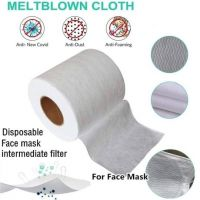 25 gsm 100% PP Middle Meltblown Non Woven Fabric Meltblown Filter Material BFE 99%