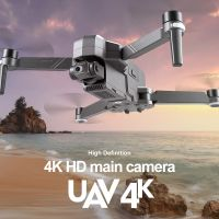 GPS Drone Wifi FPV F11 Pro 4K HD Camera Two-axis anti-shake Gimbal Brushless Quadcopter