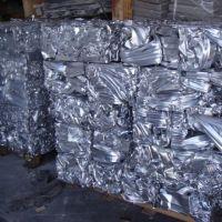 UBC Alumimium scrap