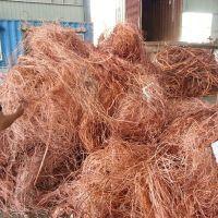 Copper Wire Scraps 99.99% purity
