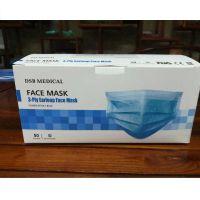 Three-layer Disposable Non Woven Melt-blown Fabric Medical Mask Non-sterile EN14683 ASTM CE