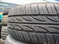 Korean Used Tires with PCR and Truck Tires