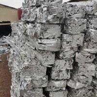 Good Quality Aluminum Scrap