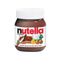 Nutella chocolate 450g, 750g, 1000g exports