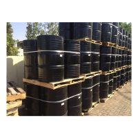 Petroleum Asphalt Modified Bitumen 70 90