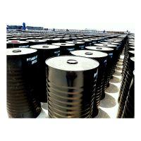 Wholesale Price Newly Arrived Easy Handling Asphaltic Bitumen 60/70 for Sale