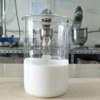 Nitrile Butadiene Rubber/NBRL / NBR Latex- water base
