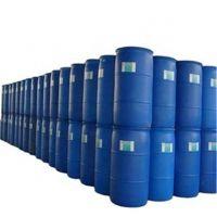 High quality CAS:9003-18-3 NBR Nitrile Butadiene Rubber