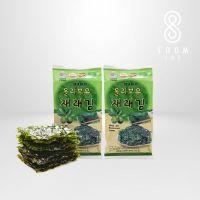 Sell Seaweed